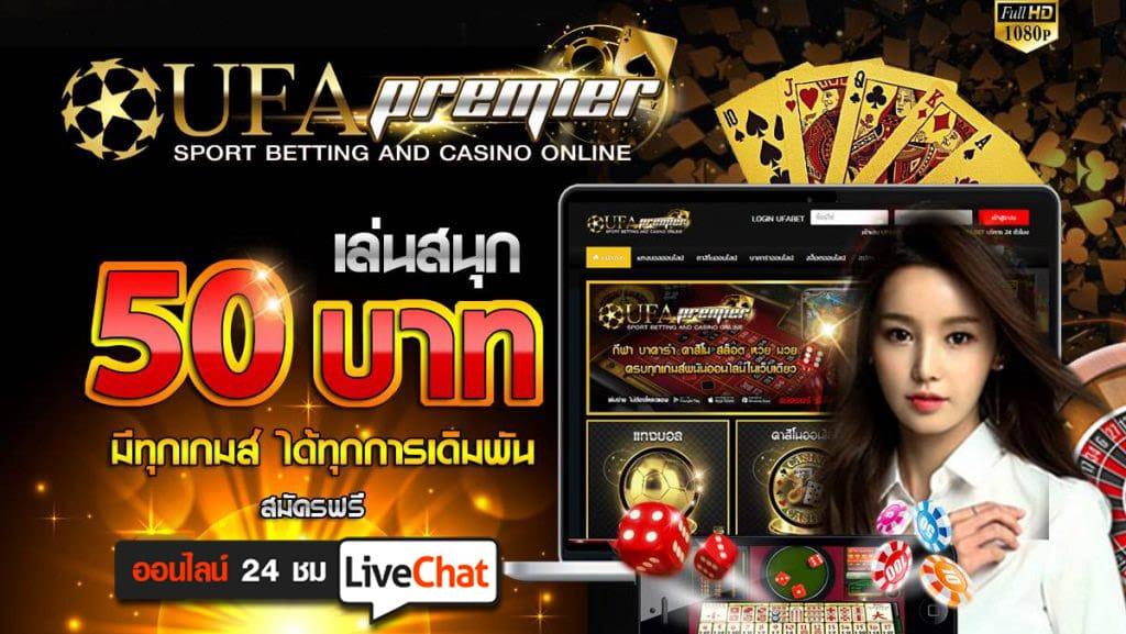 Ufabetเว็บคาสิโนออนไลน์อันดับ1ในประเทศไทย ทดลองเล่น