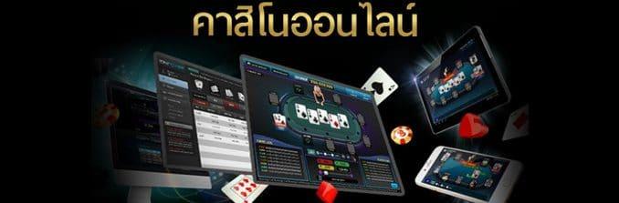 Ufabetเว็บคาสิโนออนไลน์อันดับ1ในประเทศไทย เว็บตรง